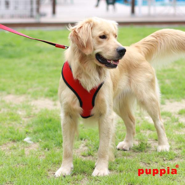 Puppia Dog Harness Xxl Uk